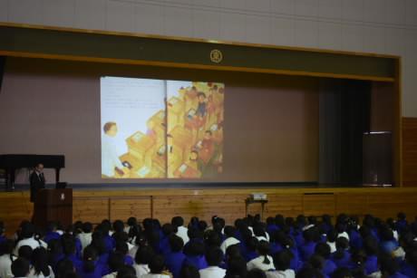 H30 november principal lecture1.jpg