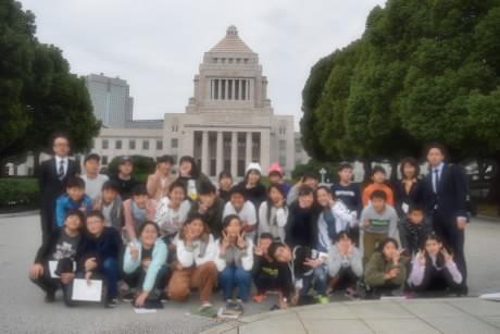 H30_school_excursion011.jpg
