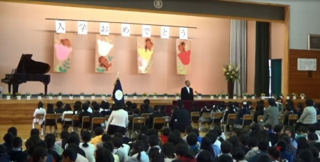 H31_entrance ceremony22.jpg