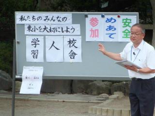 H250821sigyousiki03.jpg