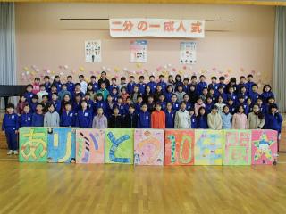 H251128_2bunno1seijinsiki02.jpg
