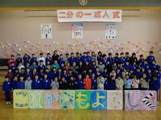 H251128_2bunno1seijinsiki03.jpg