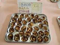 H251225kinoko_ryouri06.jpg