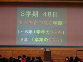 H260109sigyousiki03.jpg