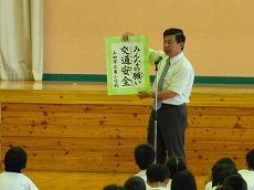 s-2shigyoushiki03.jpg