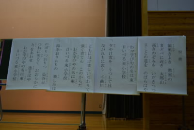 onsyuu33.JPG