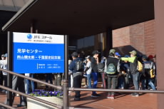 school excursion1111.JPG