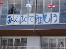 20150606undoukai02.JPG