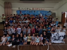 20150713taiikukanowakare03.JPG
