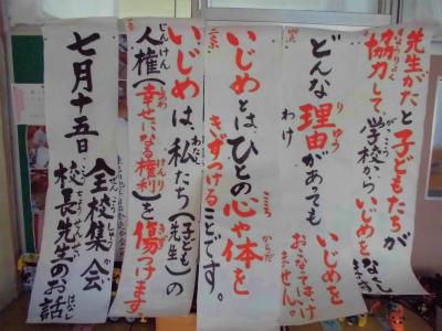 20150715koucyoukouwa.jpg