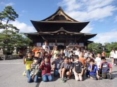 20150911kougaigakusyuu_4nen04.JPG