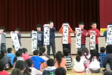 20160108shigyoushiki01.JPG