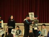 shigyousiki 3.jpg
