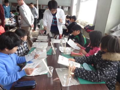 20151218_science_kids_5nen004.JPG