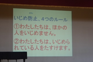 20191023koutyoukouwa002.JPG