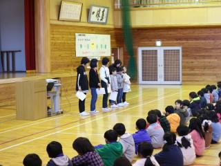 3shigyoushiki01.JPG