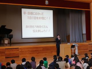 3shigyoushiki03.JPG