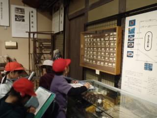 3syakaikakengaku02.JPG