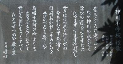 20090403_kouka.jpg