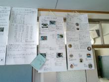 H250826natsu_sakuhin05.jpg