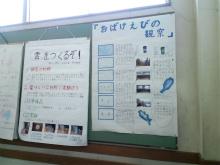 H250826natsu_sakuhin06.jpg