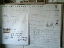 H250826natsu_sakuhin07.jpg