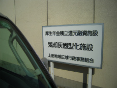 H251031shakaikakengaku07.jpg