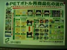 H251031shakaikakengaku09.jpg