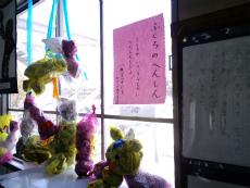H260221_2nen_sakuhin10.jpg