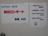 risaikuru03.JPG