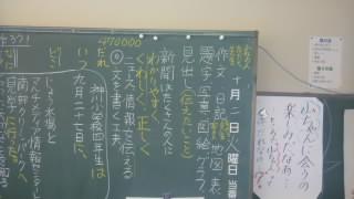 shinbun03.JPG