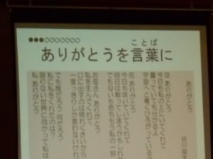 DSCN0064no1.jpg