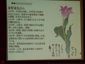 DSCN0065no2.jpg
