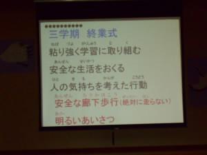 DSCN0297no1.jpg