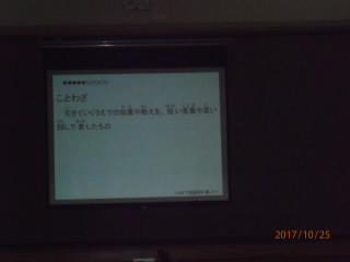 PA250008no1.jpg