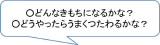 0726suraidosashie003.jpg