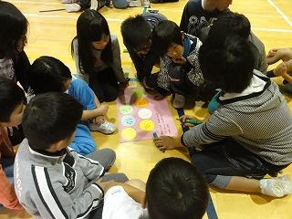 20121106akinakayoshisyuukai.jpg