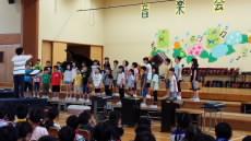 20140620ongakukai4nen04.jpg