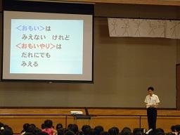 20140725syugyousiki2.jpg
