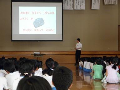 20140910koutyoukouwa2.jpg