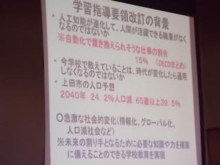 20180519doyousannkann023.JPG