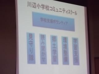 20180519doyousannkann027.JPG
