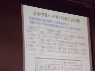 20180519doyousannkann029.JPG