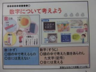 20180627koutyoukouwa003.JPG