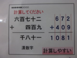 20180627koutyoukouwa006.JPG