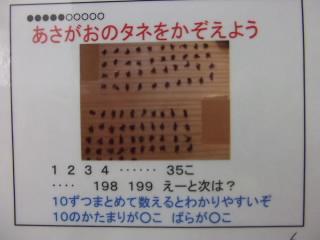 20180627koutyoukouwa007.JPG