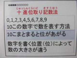 20180627koutyoukouwa008.JPG
