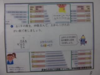 20180627koutyoukouwa009.JPG