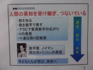 20180627koutyoukouwa010.JPG