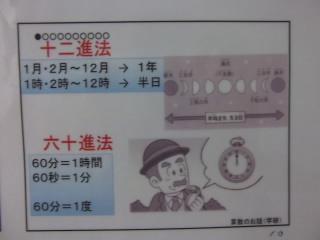 20180627koutyoukouwa011.JPG